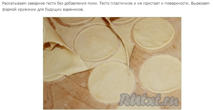 Тесто для вареников заварное с картошкой рецепт пошагово