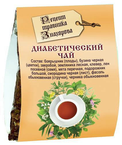 Из аптеки чай от алкоголизма
