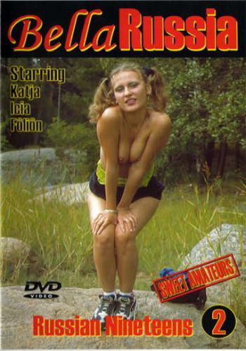 spisok-eroticheskih-filmov-rossiya