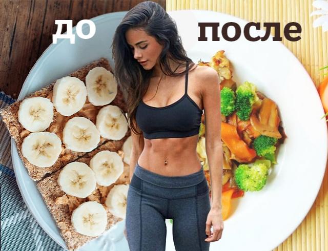 Как и чем лучше заниматься чтобы похудеть