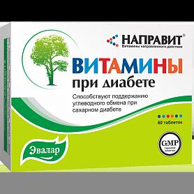 Пантовая продукция противоалкогольные и противонаркотические средства препараты для глаз