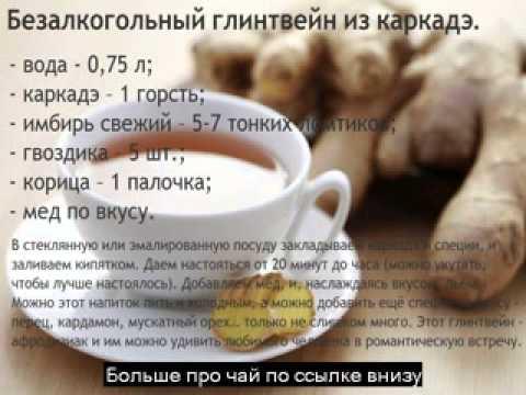 Чай имбирный для похудения рецепты в домашних условиях