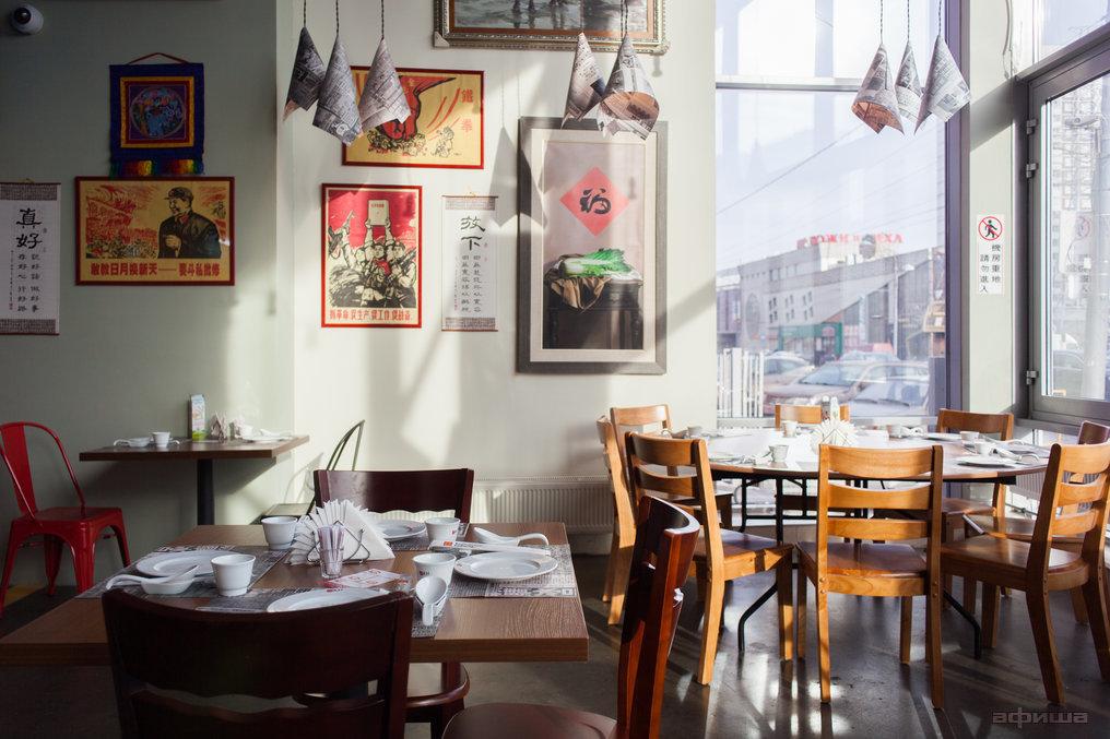 Кафе «Китайская кухня» в городе Обнинске | АЙК Обнинск