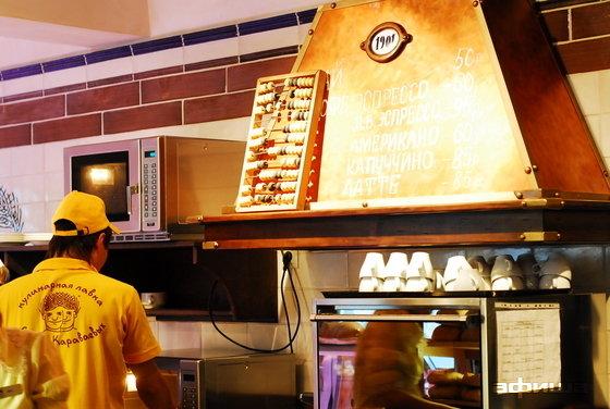 Ресторан Братья Караваевы - фотография 12