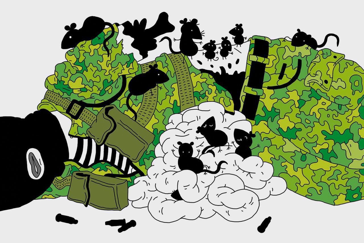 Рисованные порно комиксы журнала андрей бесплатно 23 фотография