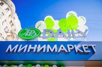 На Новокузнецкой открылся мини-маркет «АВ Daily»