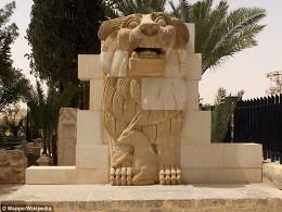 Боевики «Исламского государства» разгромили скульптуру льва Аль-Лат в Пальмире