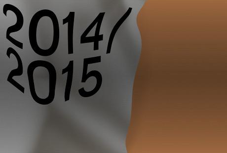 Все самое главное на год вперед