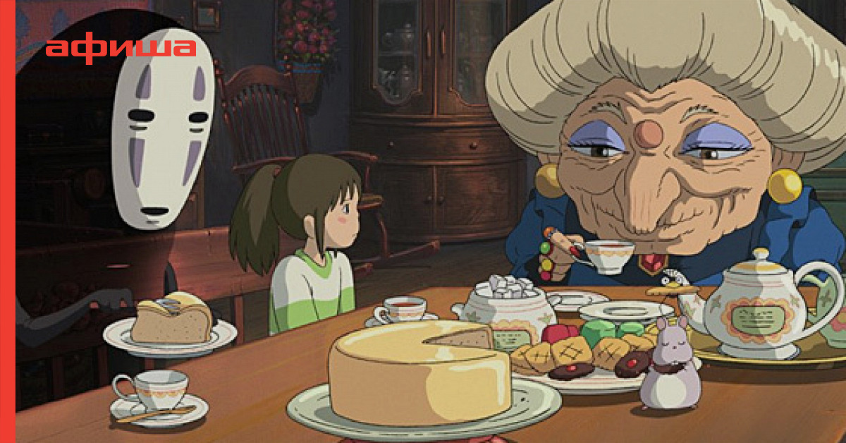 Spirited away food parents eat
