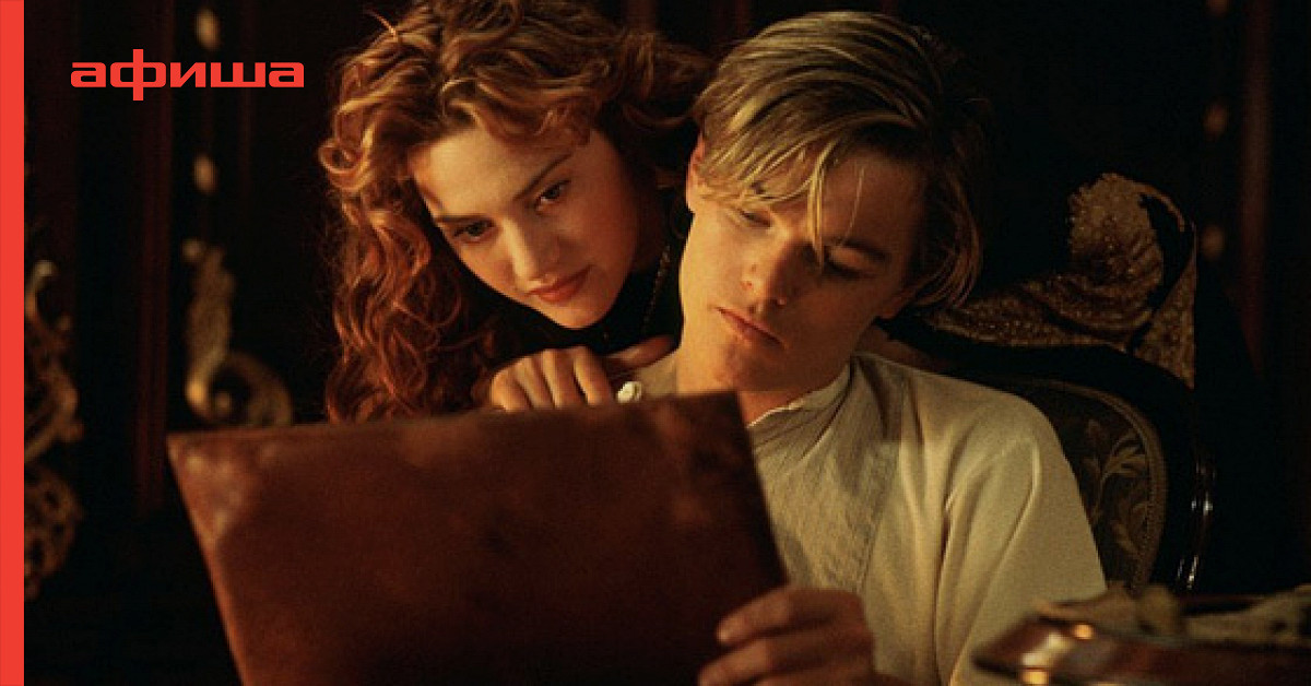 Amazoncom Titanic FourDisc Combo Bluray  DVD