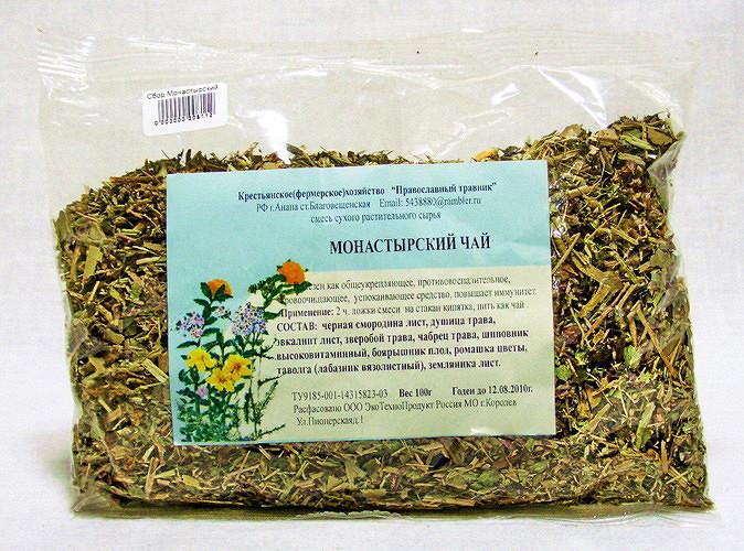 Для чего принимают монастырский чай и его