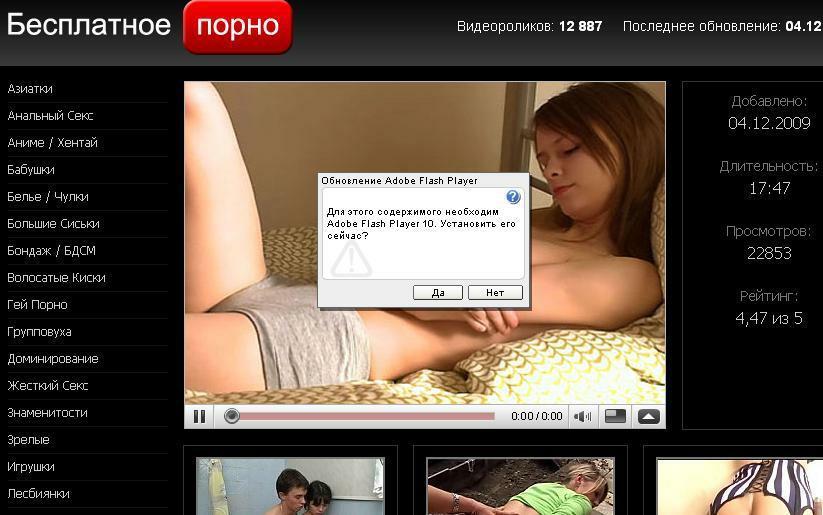Порно пароли к порно сайтам