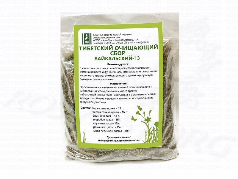 Очищение организма на травах для похудения в домашних условиях
