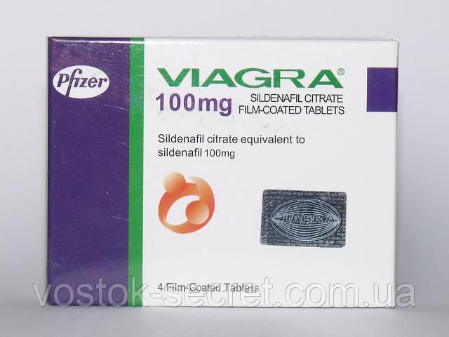 Viagra for 18