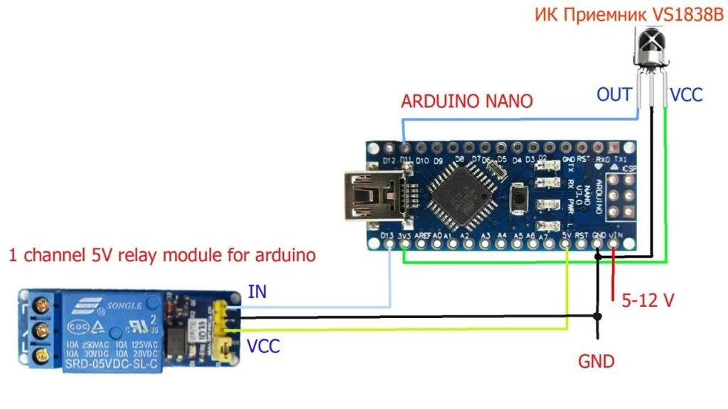 Поделки на arduino nano 89