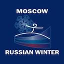 Международные соревнования по легкой атлетике «Русская Зима»