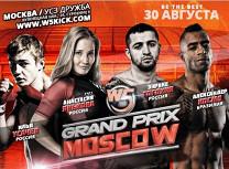 W5 Grand Prix Moscow
