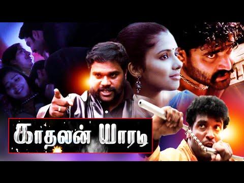 Watch Iru Mugan Tamil Full Movie Online HD 2016