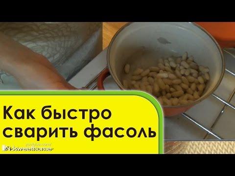 Как быстро умереть рецепты