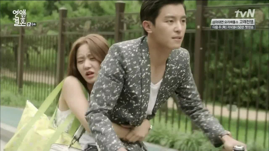 Marriage not dating episode 1 sub indonesia