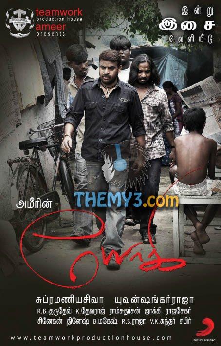 Tamil Yogi Ai Hd Full Movie - Boxwindcom