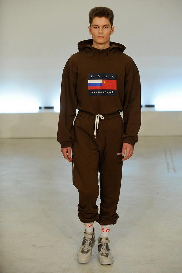 Hyip fashion ростов
