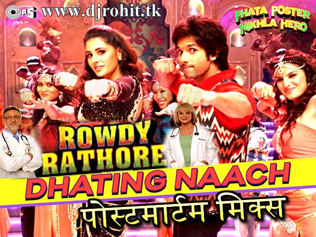 Dhating naach original song mp3 download
