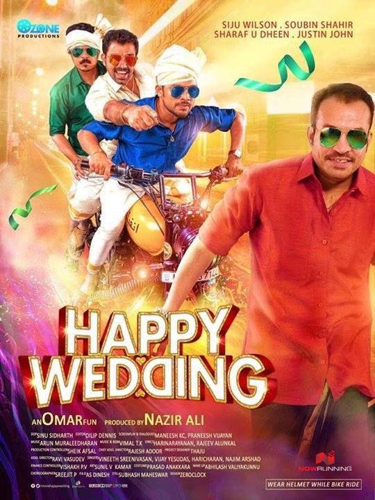 Latest Malayalam Movies Online Watch Free HD