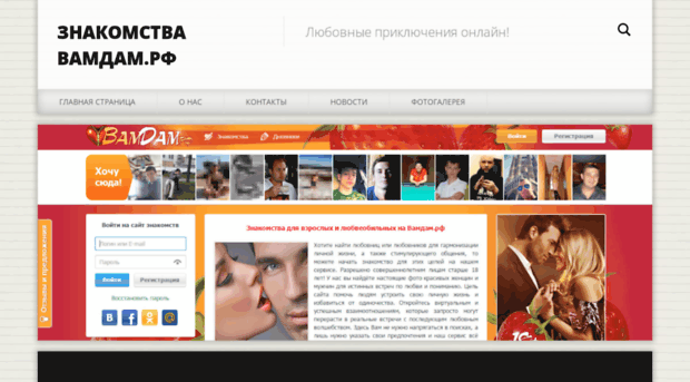 Бесплатные сайты знакомств без регистрации мамба бесплатно