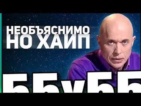 Hyip ru ютуб