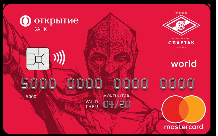 Банк открытие кэшбэк 5 в супермаркетах по карте мастеркард