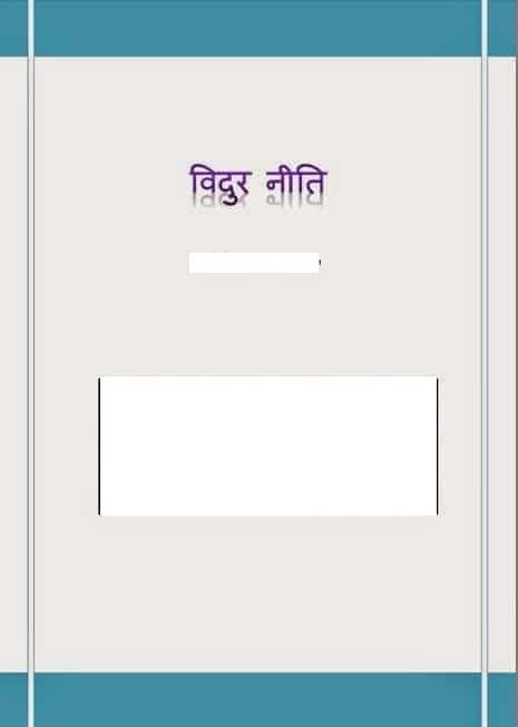 PDF Tamil Baby Names 2 - Scribd