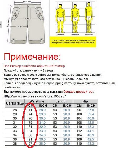 Размерная сетка одежды на алиэкспресс таблицы