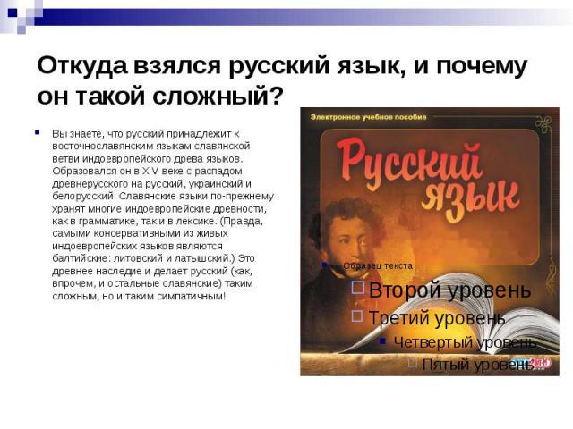Филайф что это на русский язык