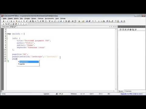 How to convert HTML(CSS) To PDF Using JavaScript