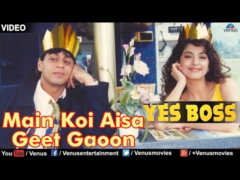 Download The Songs Of Vivah Film From Pagalworld