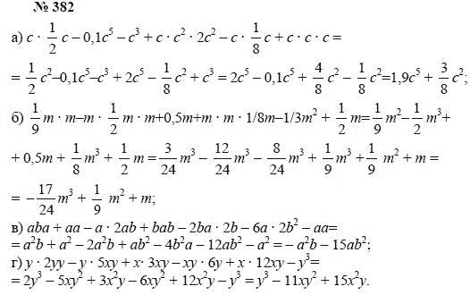 Ответы в задачнике по математике 7 класс мордкович