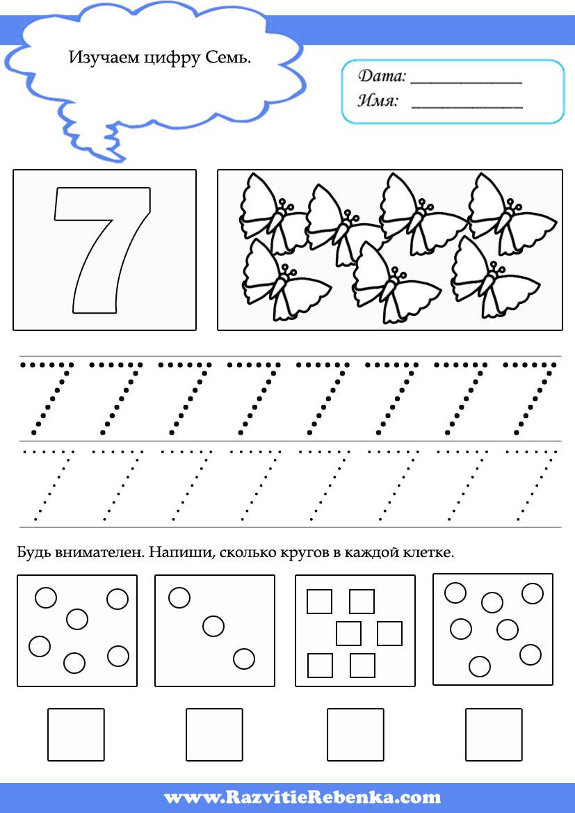 афиша на новогодние праздники для детей в белгороде