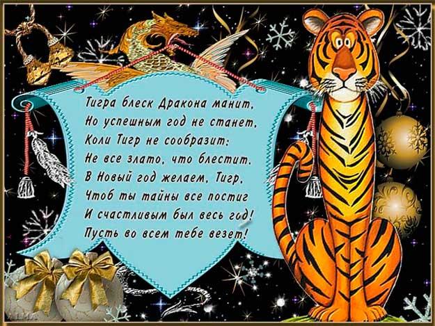 Гороскоп   2018 для женщины рака год тигра