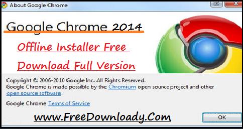 Google Chrome - Free download