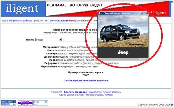 Контекстная реклама на бренд пример