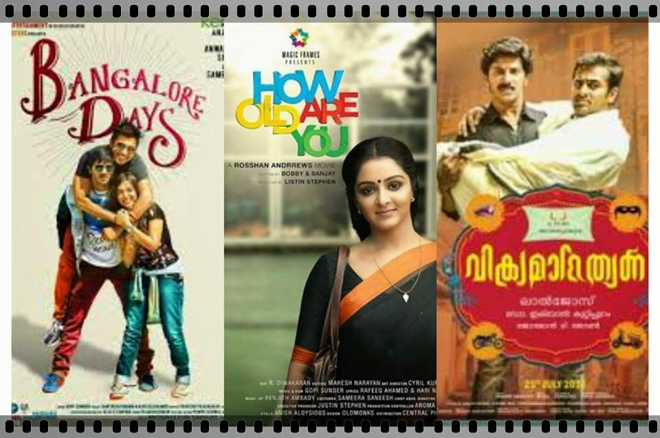 Watch Full Movie Online: Nellikka (2015) Watch Malayalam