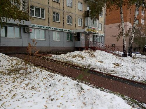Центр мужского и женского здоровья аврора на октябрьском проспекте