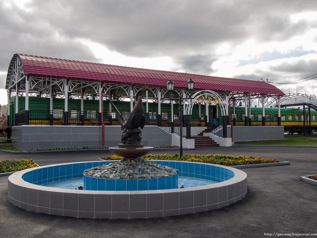 центр туризма лангепас