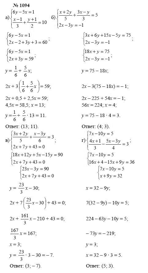 Гдз по математике 8 класс мордкович тульчинская