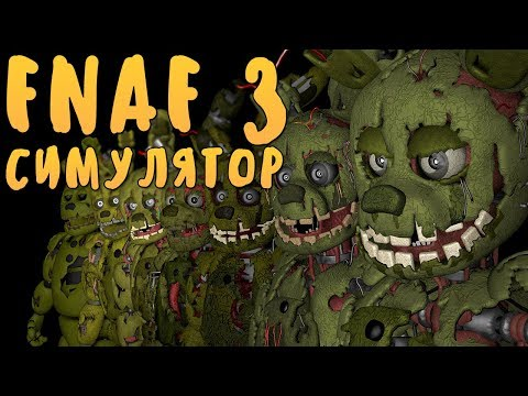 Dating simulator games fnaf
