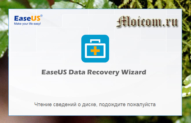 EaseUS Data Recovery Wizard 1190 Full 2018 - YouTube