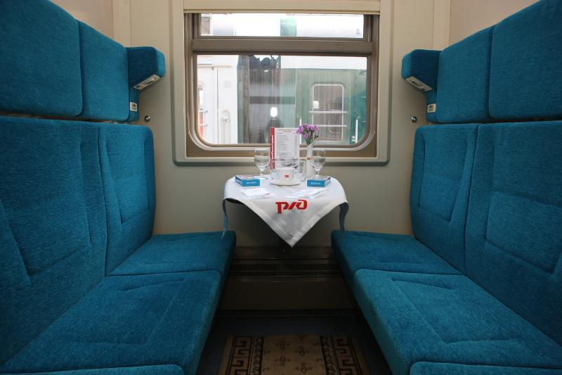 Купить билет на поезд екатеринбург москва
