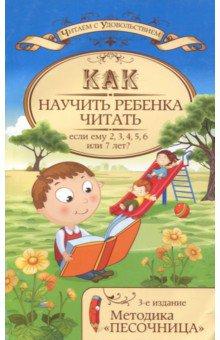 Детали машин конспект лекций - кемеровский