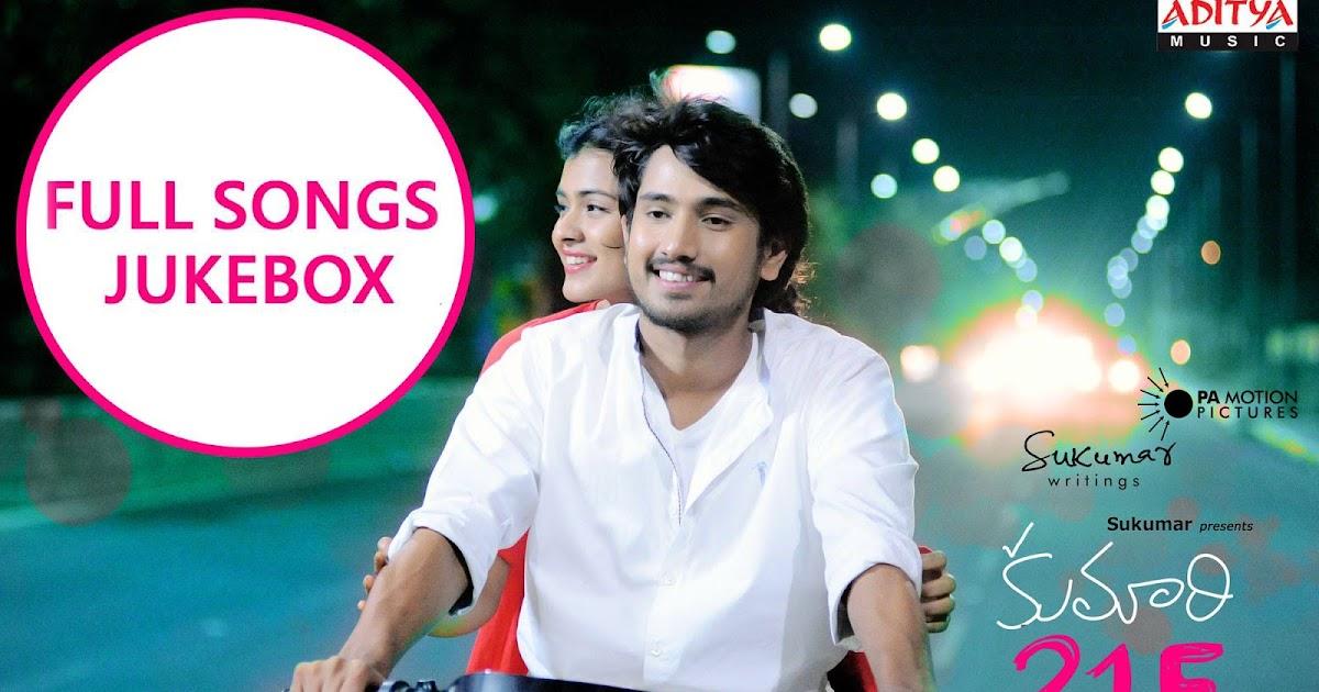 Kumari 21 F (2015) Telugu Mp3 Songs Free Download